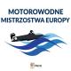 Motorowodne Mistrzostwa Europy / Noc Świętojańska, SPORT, ŻNIN, Żnin, Żnin