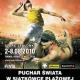 Mazury Grand Slam - Swatch FIVB World Tour , Plaża Hotelu Anders, Stare Jabłonki