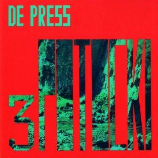 Bo Jo Cie Kochom - De Press